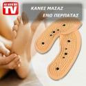 Massage Insole