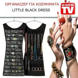 ΟΡΓΑΝΑΙΖΕΡ ΓΙΑ ΚΟΣΜΗΜΑΤΑ - LITTLE BLACK DRESS
