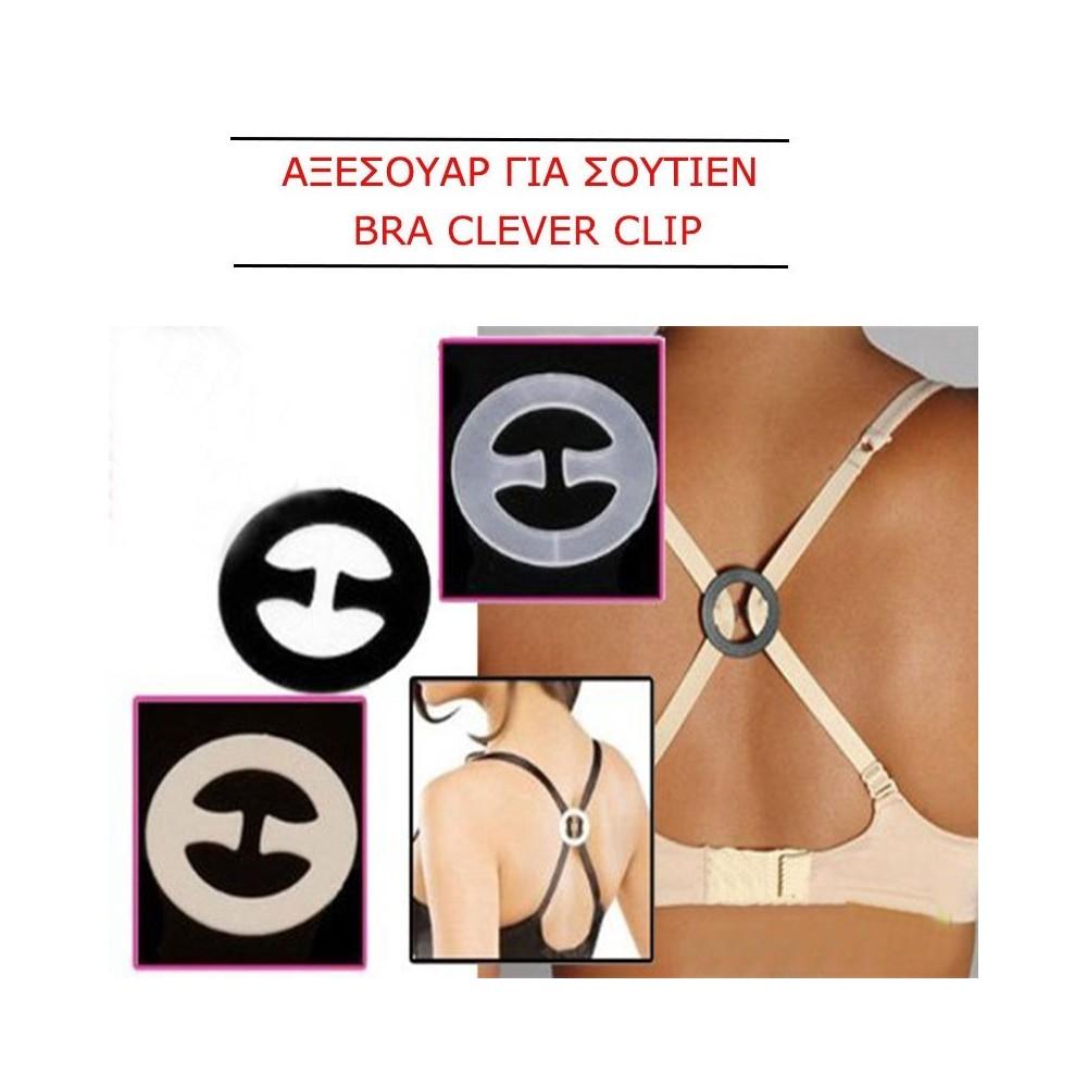 ΑΞΕΣΟΥΑΡ ΓΙΑ ΣΟΥΤΟΕΝ BRA CLEVER CLIP