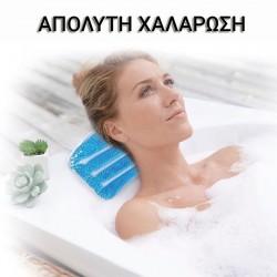 ΧΑΛΑΡΩΤΙΚΟ ΤΖΕΛ ΜΑΞΙΛΑΡΙ ΜΠΑΝΙΕΡΑΣ - SOOTHING GEL BATH PILLOW