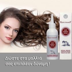 ΟΡΟΣ ΑΝΑΠΤΥΞΗΣ ΜΑΛΛΙΩΝ - KRAUTERHOF HAIR GROWTH SERUM
