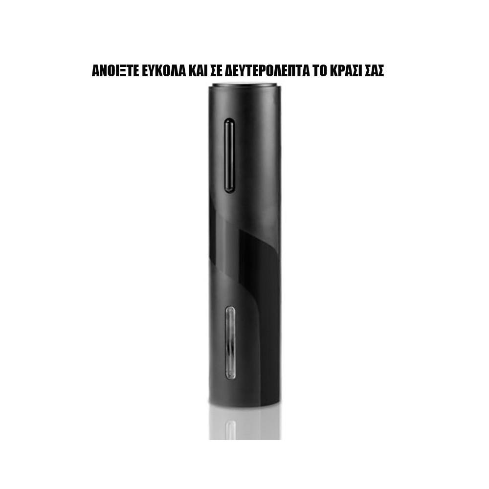 ΠΕΡΙΚΑΡΠΙΟ ΣΙΛΙΚΟΝΗΣ ΜΕ ΜΑΓΝΗΤΕΣ - MAGNET HAND PROTECTOR